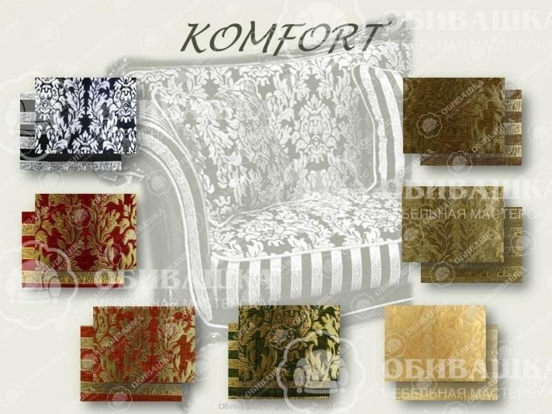 Komfort_